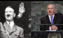 نتنياهو وهتلر