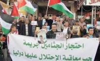 احتجاز جثامين شهداء الحركة الأسيرة