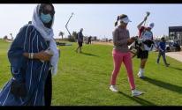 سعوديات يلعبن الجولف