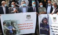 وقفة لنقابة الصحفيين في رام الله