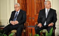 عباس ونتنياهو