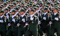 الحرس الثوري الإيراني.jpg