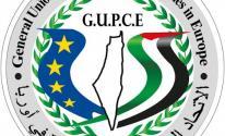 الاتحاد العام للجاليات الفلسطينية.