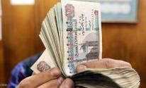 الدولار مقابل الجنيه المصري.jpg