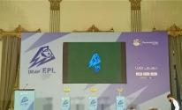 جدول مباريات الدوري المصري الجديد 2021.jpg