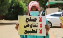 التطبيع- السودان