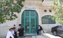 محكمة صلح وبداية رام الله