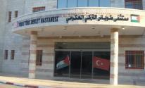 مستشفى طوباس التركي