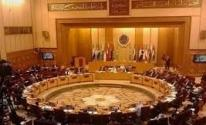 مجلس وزراء العدل العرب