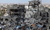اعمار غزة.