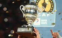 نهائي كأس مصر 2020.jpg