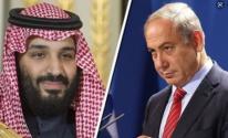 كان ولي العهد السعودي مترددًا في دعم الهجوم الأمريكي على إيران