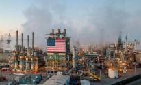 النفط: يهبط بعد إعلان ترامب