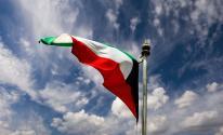 جريمة مروعة.. مقتل امرأة على يد شقيقها في الكويت