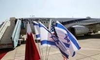 وفد بحريني في إسرائيل