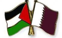 قطر وفلسطين