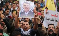 التيار الاصلاحي لحركة فتح