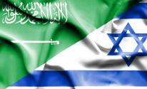 السعودية واسرائيل.