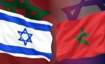 المغرب واسرائيل.jpg