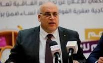 وزير العمل نصري أبو جيش.jfif