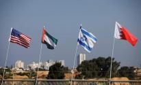 قناة عبرية تكشف عن اتصالات