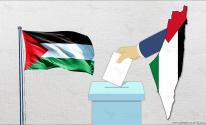 انتخابات فلسطين