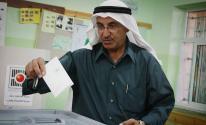 لجنة الانتخابات تكشف عن موعد انتهاء فترة التسجيل للمرحلة الأولى من الانتخابات المحلية