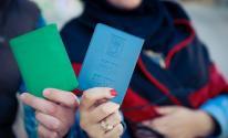 الشؤون المدنية تعلن استقبال الدفعة الأولى من موافقات طلبات