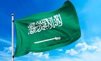 استعلام الان .. متى موعد ينزل حساب المواطن في السعودية