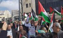 إضراب نقابة الأطباء في رام الله