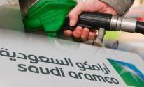 كم أسعار البنزين لشهر يوليو 2021 في السعودية .. إليكم سعر ارامكو