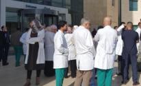 نقابة الأطباء.