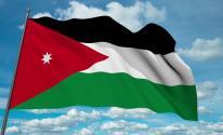 العاهل الأردني يُصدر مرسومًا ملكيًا بتعيين 30 قاضيًا جديدًا