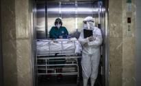 وزيرة الصحة: وفاتان و297 إصابة جديدة بفيروس