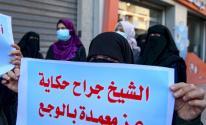 مسيرة ضد طرد أهالي الشيخ جراح