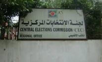 طعم الله: الاتصالات مع حماس بشأن الانتخابات المحلية هي سياسية ولا علاقة لنا بها