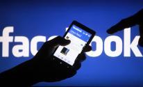 هل يوجد مشكلة في الفيس بوك الآن أم عطل مفاجئ