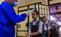 التعليم بغزة