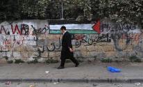 الاحتلال يمع وقفة تضامنية مع أهالي الشيخ جراح بالقدس