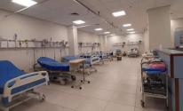 مستشفى كورونا