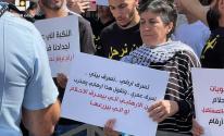 أهالي حي بطن الهوى في سلوان بالقدس ينظمون وقفة احتجاجية