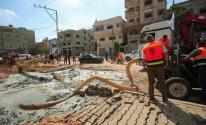 بلدية غزة5.jpg