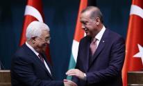 الرئيس عباس واردوغان.jpg