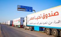 مساعدات من مصر.