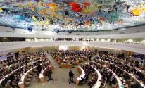 مجلس حقوق الانسان.