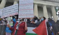 مظاهرة حاشدة في العاصمة الأمريكية تنديدًا بجرائم الاحتلال