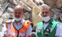 الدفاع المدني بغزة.jpeg