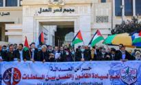 المكتب الحركي المركزي للمحامين بساحة غزة