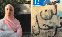 الاحتلال يُفرج عن الناشطة المقدسية منى الكرد