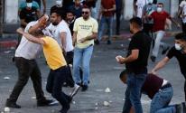 قمع المتظاهرين